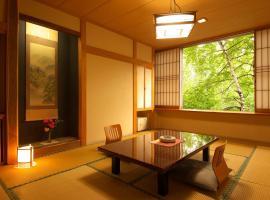 Kusatsu Skyland Hotel / Vacation STAY 69581、草津町のホテル