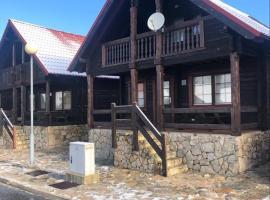 Chalé 6, cabin in Penhas da Saúde