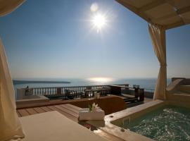 Oia Mansion, accommodation in Oia
