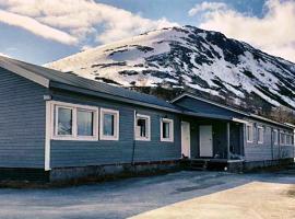 MelisHome: Aurora Observatory: Tromsø şehrinde bir otel