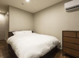 Kyo no yado en, serviced apartment in Kyoto
