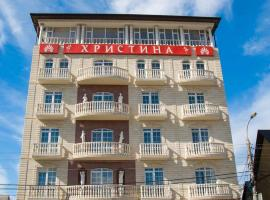 Hotel Hristina, отель в Анапе