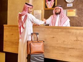 La Fontaine Noble Suites, serviced apartment in Jeddah