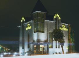 Гостиница Корона, отель в Ульяновске