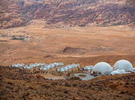 Petra Bubble Luxotel, luxury tent in Wadi Musa