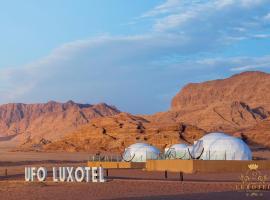 Wadi Rum UFO Luxotel, luxury tent in Wadi Rum