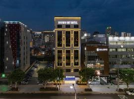 Beomil Brown Dot Hotel, hotel in Busan