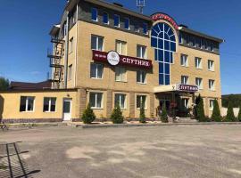Мини-отель Спутник, отель в Иваново