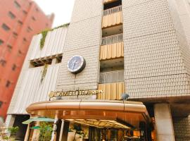 Hotel Camelot Japan, hotel in Yokohama