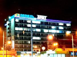 Tourist Hotel, hotel near Kharkiv International Airport - HRK, Kharkiv