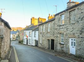 Cosy Cottage, hotel in Kirkby Lonsdale