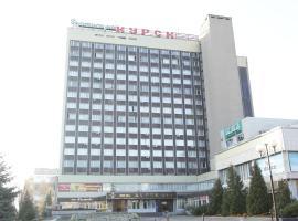 ООО Туристская гостиница Курск, отель в Курске