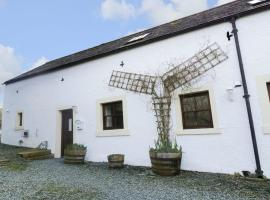 The Byre, Cockermouth, hotel in Cockermouth