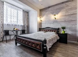 Prosvesheniya, pet-friendly hotel in Pushkino