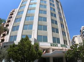 فندق إيدن، فندق في بيروت