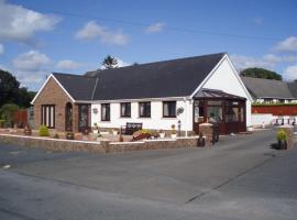 Llanmair, hotel in Cardigan