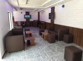 Presken Residence, hotel near Murtala Muhammed International Airport - LOS,