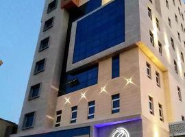 Saraya Town Hotel, hotel in Doha