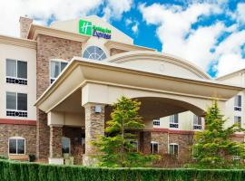 Holiday Inn Express Hotel & Suites East End, an IHG Hotel, hotel in Riverhead