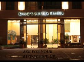 King Suites Hotel, hotel in Beirut
