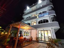 Thap Sakae Hotel, hotel in Thap Sakae