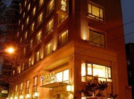 Kai Du Hotel, hotel near Taoyuan Airport - TPE, Zhongli
