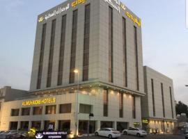 المهيدب غرناطة - الملز، فندق بالقرب من Murabba Palace، الرياض