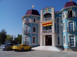 Парк Отель Добриан, отель в городе Liman