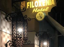 Filoxenia Hotel: Sakız Adası'nda bir otel