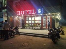 Hotel SJR, hotel in Varanasi