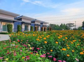 Maharak Resort, hotel near Wattay International Airport - VTE,