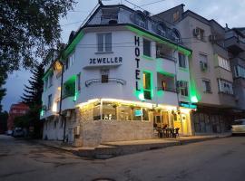 Jeweller Hotel, hotel in Ruse