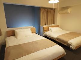 Santiago Guesthouse Annex サンチャゴゲストハウス広島アネックス, hostel in Hiroshima