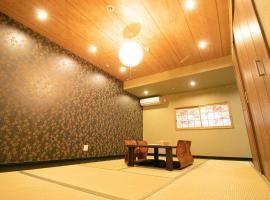 Sakuragawa no Nakatsu House near Umeda/Osaka station,大阪的度假屋