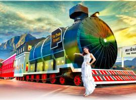 The Train Resort - Sauna & Spa, hotel in Jomtien Beach
