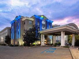 Holiday Inn Express Hotel & Suites Saskatoon, an IHG Hotel, hotel in Saskatoon