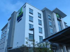 Holiday Inn Express & Suites San Diego - Mission Valley, hotel in San Diego