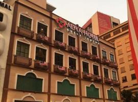 Hotel Zamburger Masjid India Kuala Lumpur, hotel near Bank Negara Malaysia Museum and Art Gallery, Kuala Lumpur
