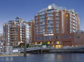 Coast Victoria Hotel & Marina by APA, hotel near Save-On-Foods Memorial Center, Victoria