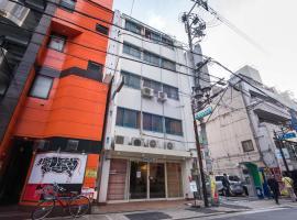 Hostel Q, hotel in Osaka