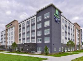 Holiday Inn Express & Suites - Mall of America - MSP Airport, Hotel in Bloomington