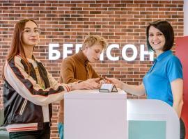 Лоукост-отель Берисон Камала, отель в Казани