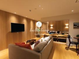 후쿠오카에 위치한 아파트 belle lune hotel hakata Suite Room 1