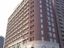Fullon Hotel Taoyuan, hotel sa Taoyuan