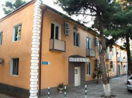 hotel venus, pet-friendly hotel in Tbilisi City
