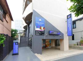 HOTEL MYSTAYS Asakusa, hotel in Tokyo