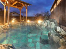 Kusatsu-onsen Hotel Resort, ryokan in Kusatsu