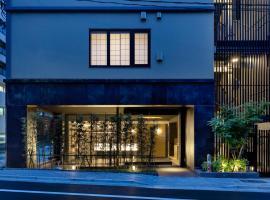 MIMARU TOKYO NIHOMBASHI SUITENGUMAE, hotel en Tokio