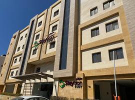 Staytion First - Al Zahra, apart-hotel em Jeddah