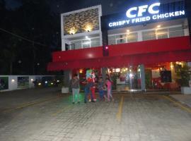 CFC Brand Hotel-Shadyrest, отель в Коломбо